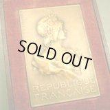 フランス アンティーク フランスを象徴する自由の女神 マリアンヌ ブロンズ角大判メダル 専用ケース付 S.E.VERNIER作 フランス共和国