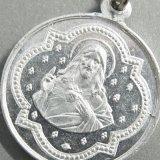 【ミドルサイズ】聖イエス メダイ 25ミリ(チェーン有り。無しの場合は300円引き)