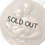 """フランス アンティーク""""聖母マリアが幼児キリストを抱きかかえている""""システィーナの聖母(ラファエロ)より Emile Dropsy 作 ブロンズ メダル 59mm"""