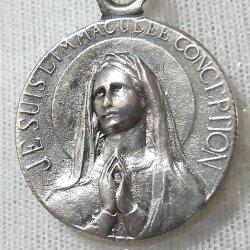 画像1: 【バーゲン】フランス アンティーク ルルドの聖母マリア メダイ 18mm(チェーン有。無し-300円引き)