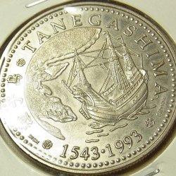 画像2: 【バーゲン】ポルトガル人種子島渡来記念硬貨 ポルトガル共和国( República Portuguesa)通貨200エスクード(ポルトガル語: Escudo)記念硬貨