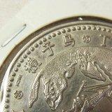 【バーゲン】ポルトガル人種子島渡来記念硬貨 ポルトガル共和国( República Portuguesa)通貨200エスクード(ポルトガル語: Escudo)記念硬貨